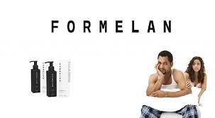 Formelan - cena - diskusia - predaj - objednat